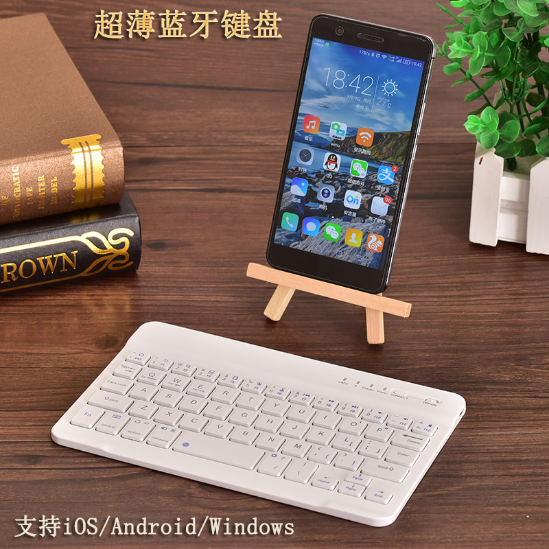 17 62] Mobile Bluetooth Keyboard Mouse Android Apple Milliwa
