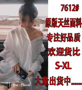 范智乔 韩范宽松白衬衫小清新衬衫裙防晒衫女长袖 ins超火设计感