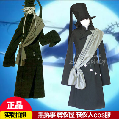 taobao agent Xiaofeiyang anime cos black butler cosplay costume funeral house funeral cos clothing