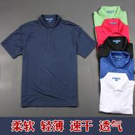 Người đàn ông béo may mắn £ 300 phần mỏng mềm kích thước lớn thể thao giản dị thở nhanh chóng làm khô nam ve áo ngắn tay T-Shirt mùa hè