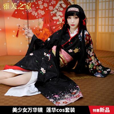 taobao agent 【Yaf House】Beautiful girl Wanhua mirror 5 cosplay lotus cos full kimono yukata wig clogs