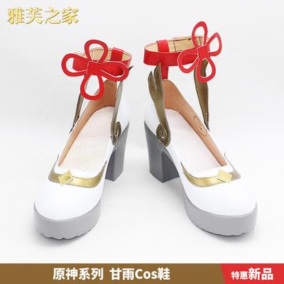 taobao agent Yafu House Yuanshen cosplay Gan Yu cos shoes tailor-made game women's shoes