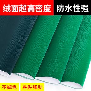 Mahjong máy vải bàn mạt chược tự động khăn trải bàn dày mạt chược - Các lớp học Mạt chược / Cờ vua / giáo dục
