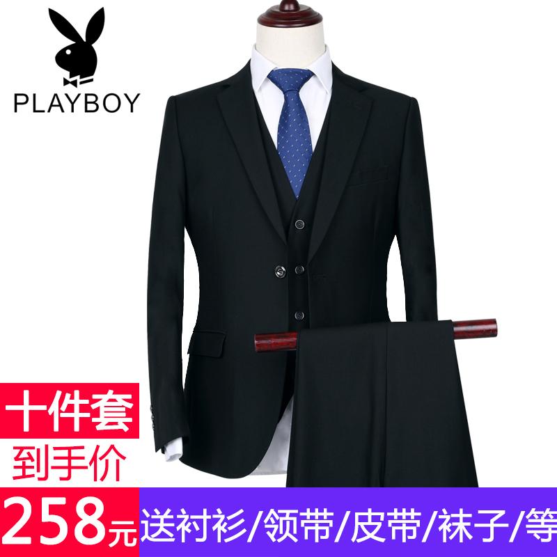 Playboy phù hợp với phù hợp với nam thanh niên Slim class phù hợp với trung niên chuyên nghiệp mặc kinh doanh chú rể wedding dress