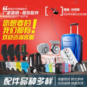 Hành lý phụ kiện liên quan phụ kiện hành lý hình ảnh hộp hành lý vali trường hợp xe đẩy hộp phần cứng kéo xử lý sửa chữa