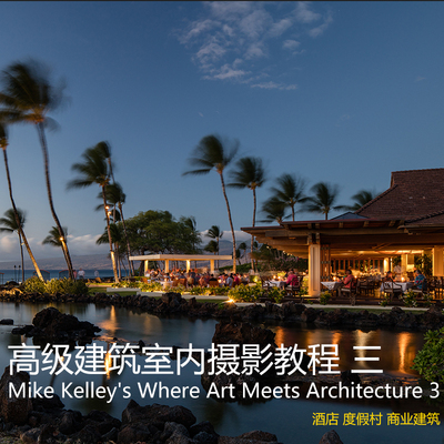 mike kelleys where art meets architecture 3