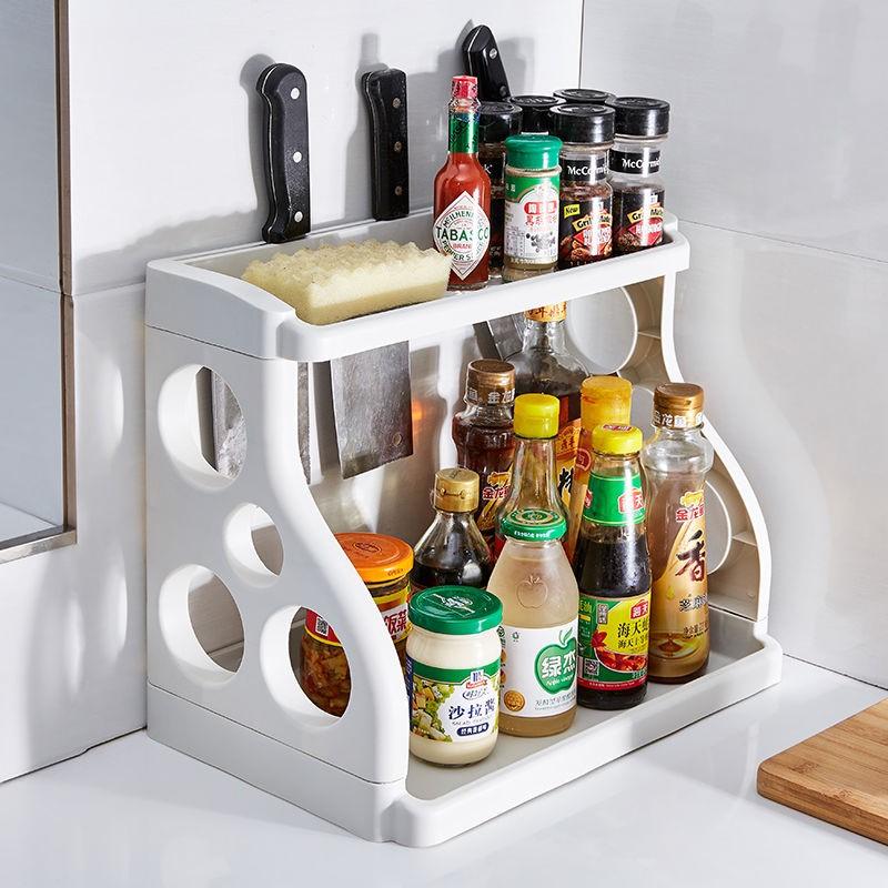 厨房置物架子调料架油盐酱醋收纳架调味品家