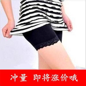Glossy quần lót an toàn của phụ nữ quần chống ánh sáng nữ mùa hè kích thước lớn băng lụa không có dấu vết góc phẳng xà cạp bảo hiểm quần phụ nữ