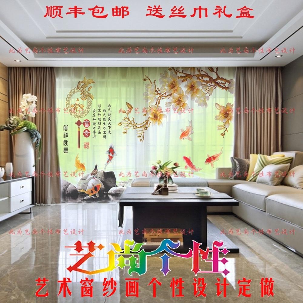 现代简约客厅大厅落地窗窗帘纱定制