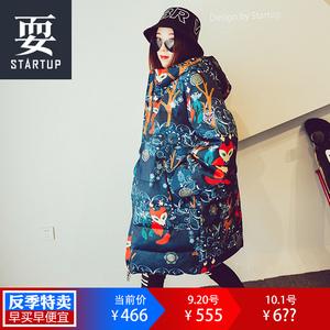 Chống mùa đặc biệt cung cấp nữ chơi khởi động gió dân tộc con cáo nhỏ Nhật Bản in lỏng phần dài xuống áo khoác dày