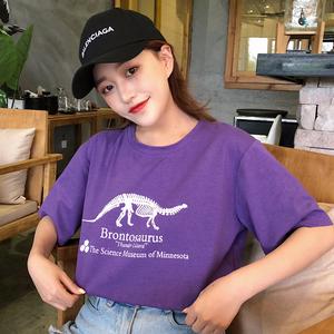 【】【實拍】原宿BF風百搭醬紫色簡約恐龍印花男女短袖T恤