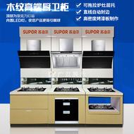 Phạm vi mui xe giá hiển thị showcase bếp và phòng kệ tủ rack bếp gas hiện đại trưng bày tủ quần áo trưng bày