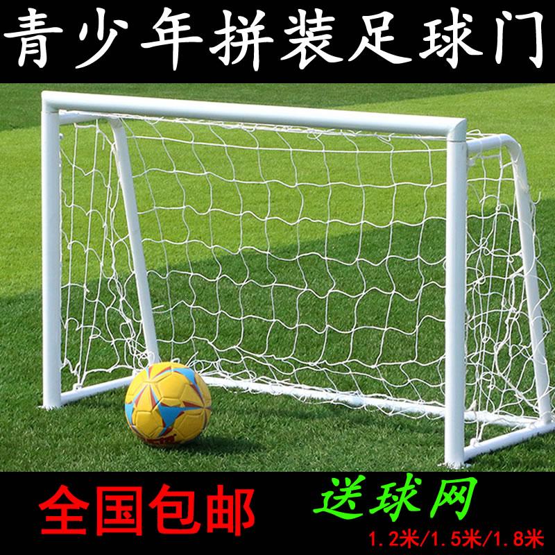 Bóng đá mục tiêu nhỏ trẻ em nhà bóng đá trong nhà khung giàn bóng đá khung mục tiêu net gấp di động năm người hệ thống