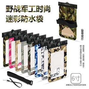 手机防水袋智能触屏手机套