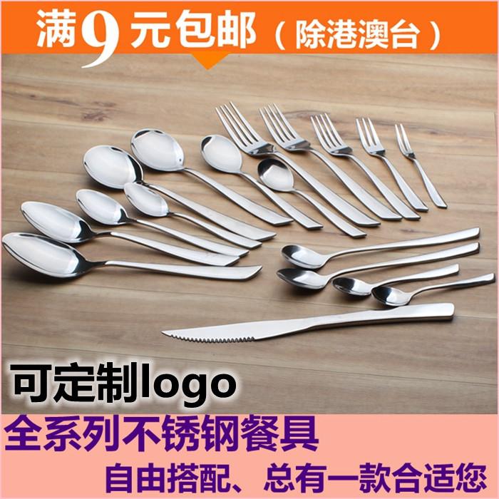 Muỗng nĩa muỗng chính thìa muỗng muỗng dao ngã ba nhà hàng nhà thép không gỉ bộ đồ ăn nhà máy giá bán hàng