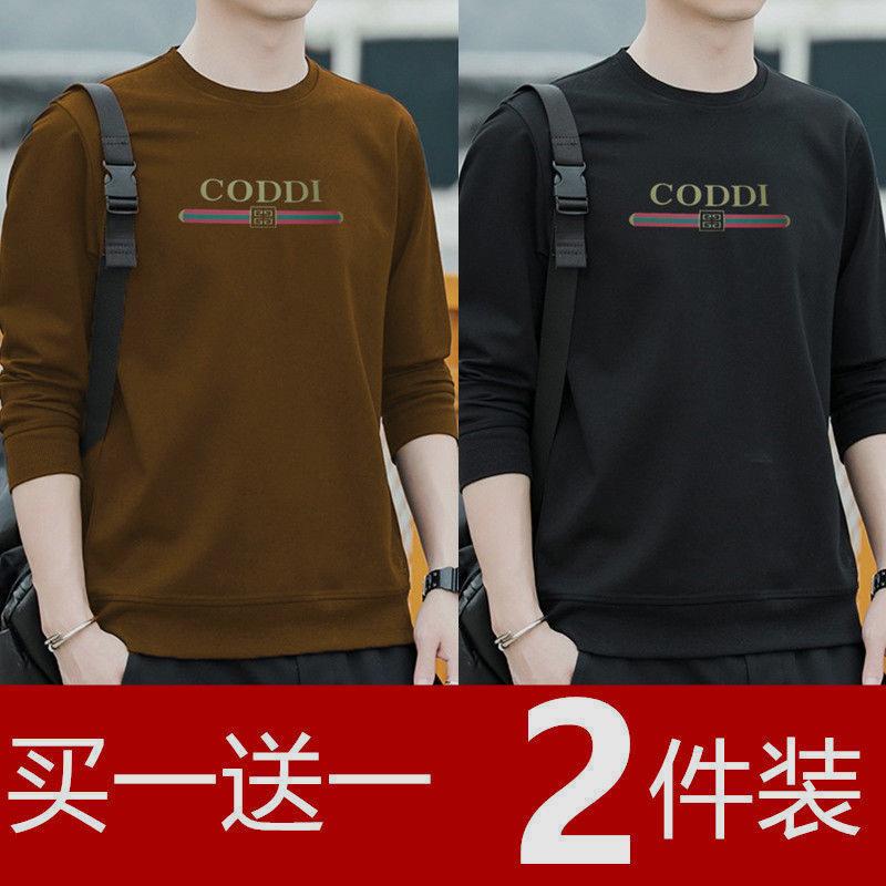 【两件装】套头卫衣男士修身上衣长袖t恤