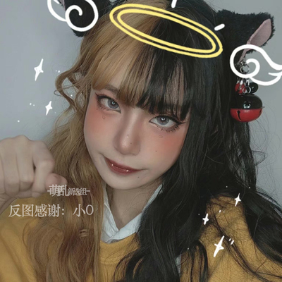 taobao agent Happy Secondary Two + Black and White Red Purple Yellow Double Color Yin and Yang Head Shuangpin Wig Curly Hair Lo Niang Fake Hair Lolita Female Cos