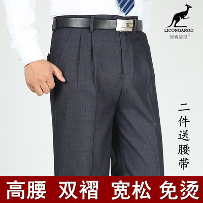 Mùa xuân và mùa hè mô hình trung và tuổi già cao eo đôi xếp li quần nam lỏng thẳng deepsuit phù hợp với quần phần mỏng miễn phí hot của nam giới quần Suit phù hợp
