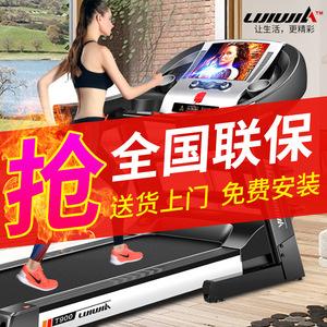 Máy chạy bộ nhà giảm cân máy unisex lớn thiết bị tập thể dục giảm cân tạo tác không gian nhỏ máy chạy bộ