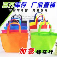Новый товар новинка без Тканые сумки, индивидуальные сумки для защиты окружающей среды, индивидуальные рекламные сумки, индивидуальные рекламные пакеты, печатные логотипы