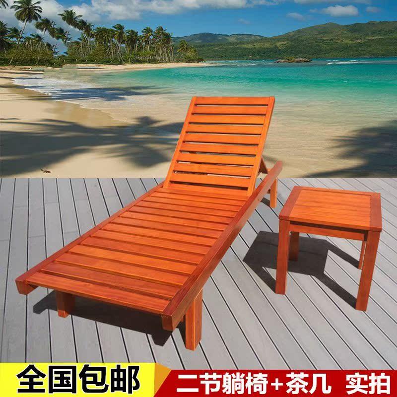 Ngoài trời đồ gỗ vững chắc ghế boong khách sạn giải trí hồ bơi giường ngủ phòng chờ ghế hai phần ba phần hoạt động kéo board