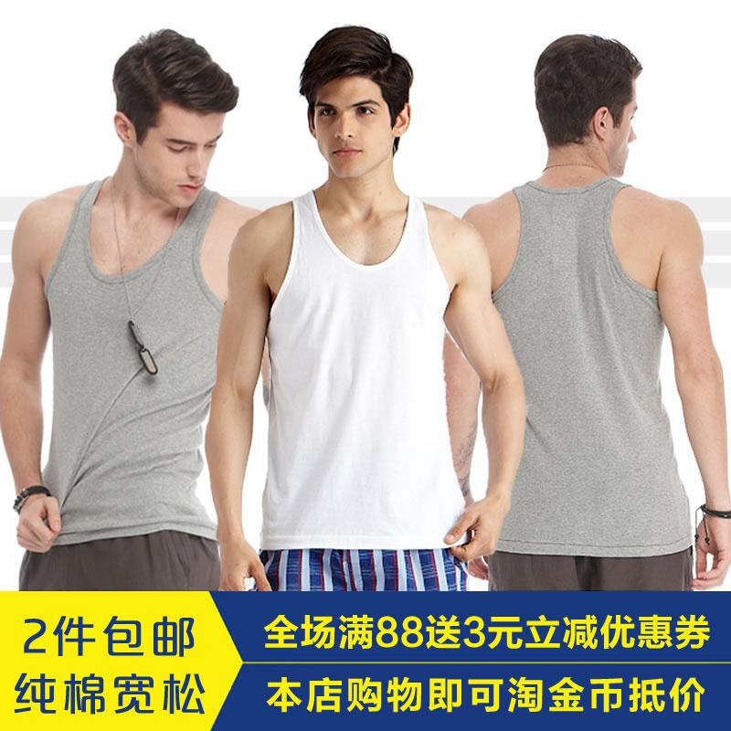 2 cái của phù hợp và mát mẻ MD8101N nam mùa hè bông cotton thể thao phần mỏng lỏng tăng dưới hurd vest