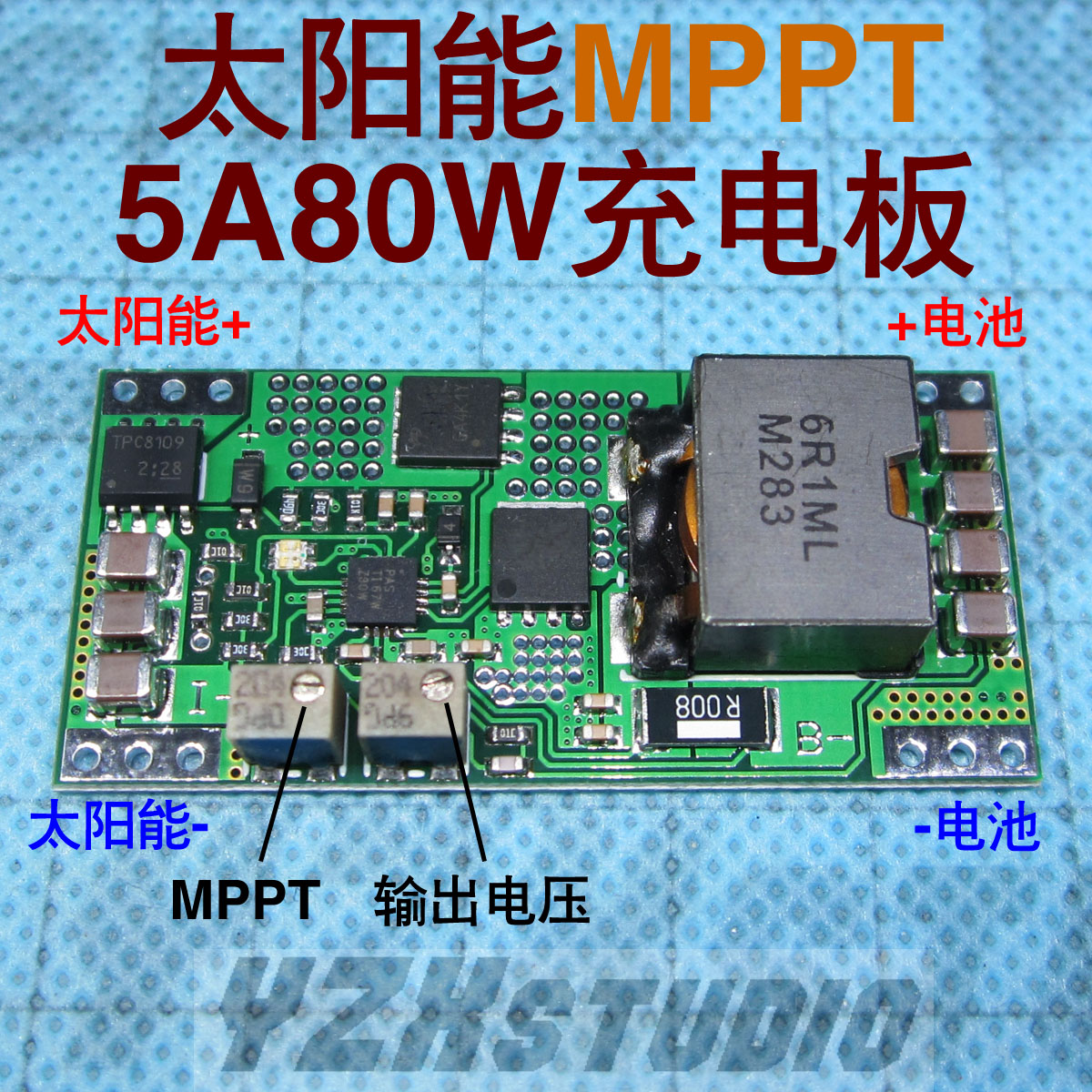 Details about Solar Lithium Lead Acid Battery 18V Charging Module BQ24650  MPPT 5A