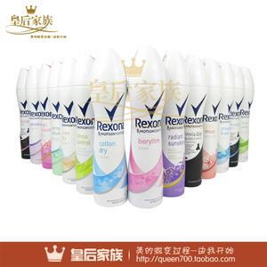 Nhập khẩu Châu Âu phiên bản của Shu Nai phụ nữ cơ thể chống mồ hôi phun chống mồ hôi phun hạt 200 ml lâu dài hương vị nước hoa loạt