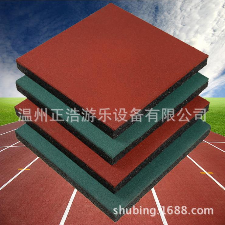 幼儿园户外防滑橡胶地垫塑胶地板学校跑道室内室外健身房运动地板