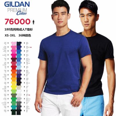 Gildan 76000 ngắn tay T-Shirt in bông màu rắn trống đáy áo sơ mi đảng DIY áo lớp dịch vụ tùy chỉnh áo tommy Áo phông ngắn
