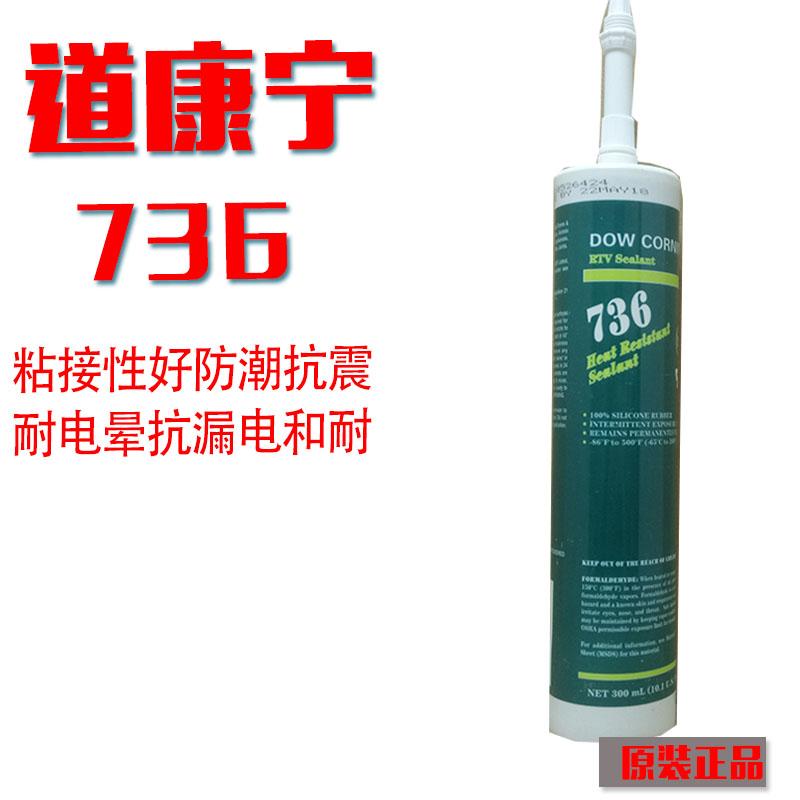 26 77] Dow Corning DC736 Sealant High Temperature 315 Degree