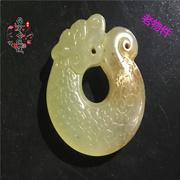 Ngọc cổ ngọc bích cổ Ming và triều đại nhà Thanh chiến tranh cổ ngọc cũ ngọc bích đồ trang trí ngọc bích ngọc bích cổ đại mảnh rồng móc mặt dây chuyền