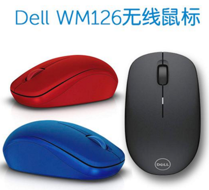 b630bf05d4b New genuine original Dell DELL wireless mouse WM126 office gaming mouse mini  receiver