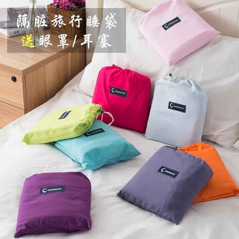 Túi ngủ du lịch ngoài trời cotton bốn mùa siêu nhẹ xách tay khách sạn khách sạn trên bẩn thủy triều vệ sinh giường đơn giản cotton nguồn cung cấp