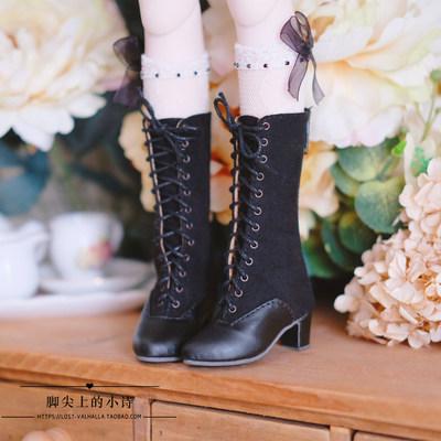 taobao agent Knight boots BJD 1/4 1/3 MDD giant baby MSD GR AS big girl SOOM