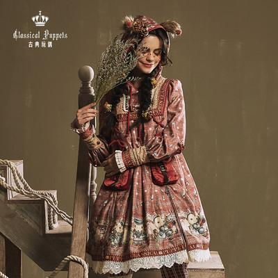 taobao agent Pine Cone House Express Doll Skirt Classical Doll Lolita Dress Spot