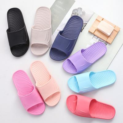 夏季居家防滑拖鞋    6.8