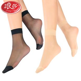 浪莎女士薄款短春秋款水晶丝丝袜10双