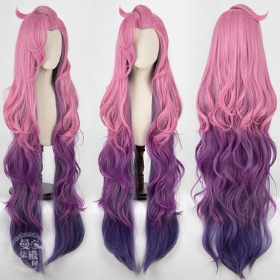 taobao agent LOL League of Legends seraphine member cos wig 100cm three-color gradient
