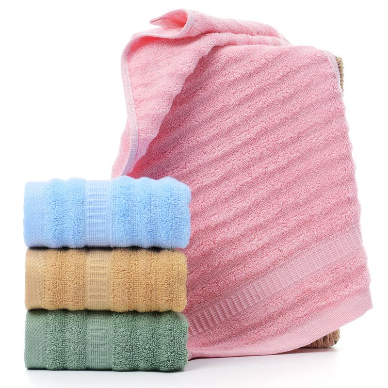 限10000张券4条竹纤维毛巾成人家用洗脸巾
