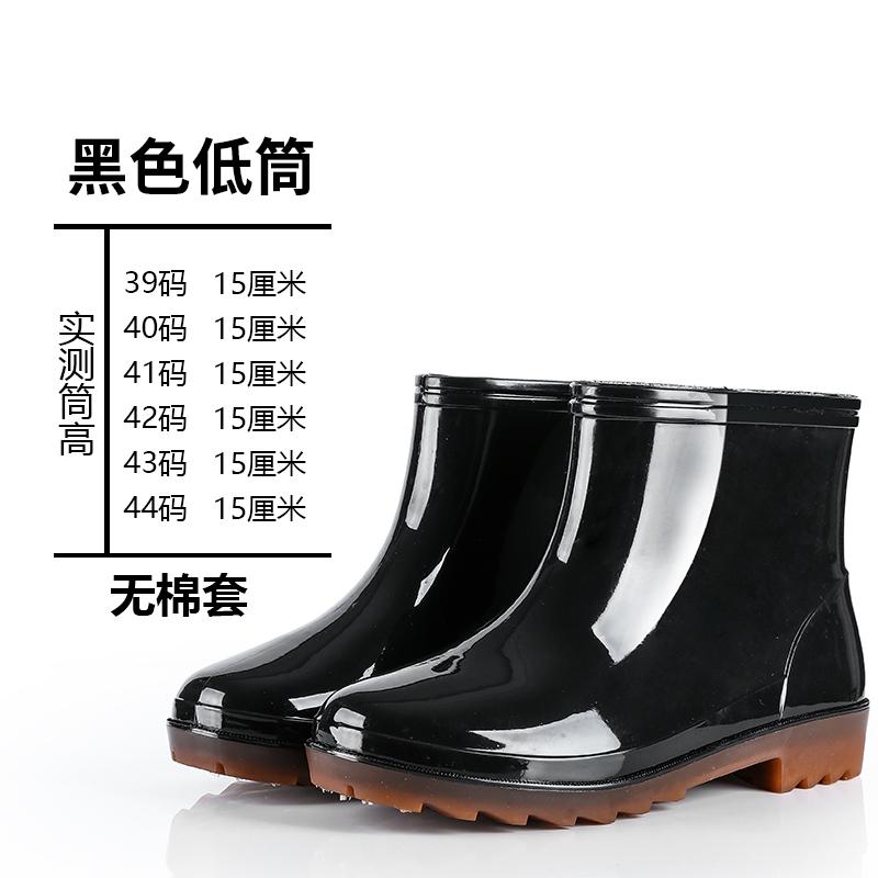 Giày nam mưa mùa thu nam mùa đông và ống ngắn gân cao su không thấm nước giày cao su chống trượt rửa xe chống nước mòn giày nam giày xây dựng - Rainshoes