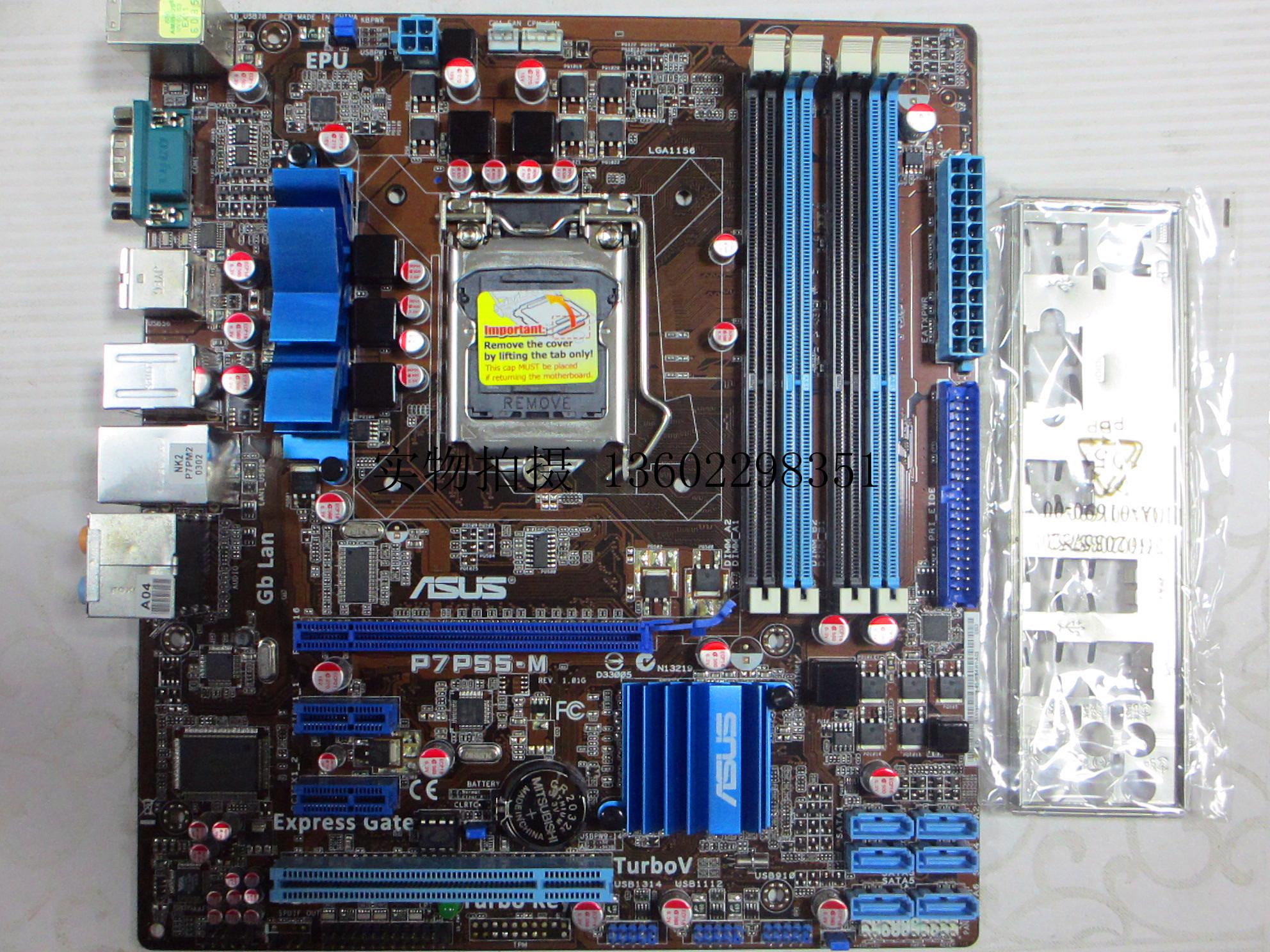 ASUS P7P55-M DRIVERS PC