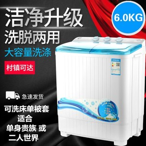Máy giặt mini nhỏ tự động 6kg PHRLIPU có thể được sử dụng để giặt nước cotton bông khô
