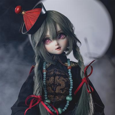 taobao agent RingDoll ring humanoid Xiaoyu styleB skirt version limited BJD doll 4 points SD female
