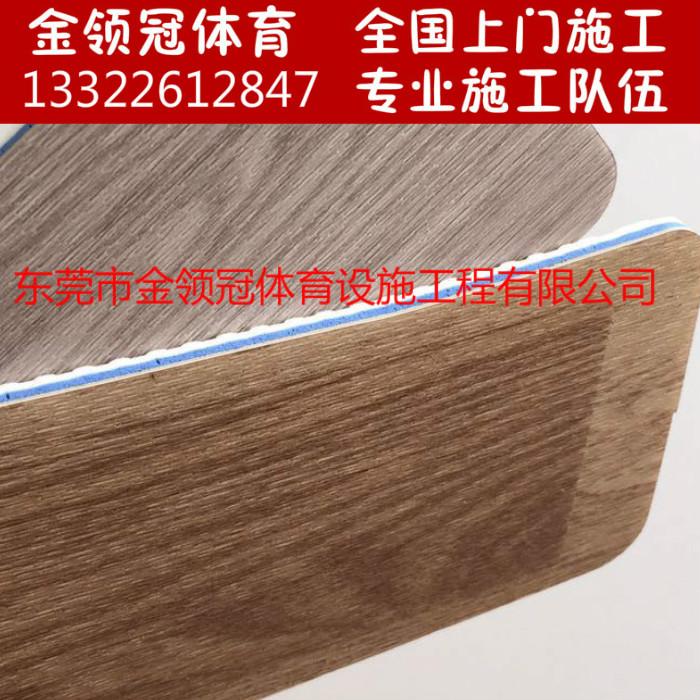 篮球场材料环保pvc塑胶运动地板卷材 4.5cm枫木纹橡木纹室内材料