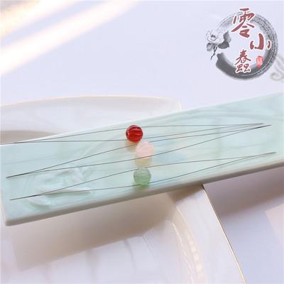穿珠针11.5mm穿珠神器开口针引线针串珍珠玉石珠木珠diy饰品配件