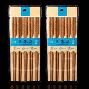 竹筷子家用20双竹木快子家庭装套装