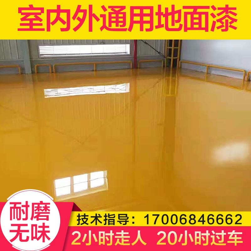 材料自流平公斤水性户外水泥车间修理厂篮球场颜色除尘灰色地坪漆