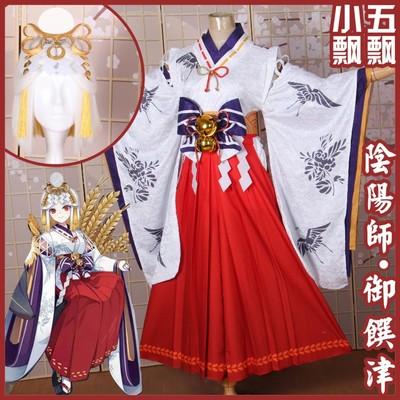 taobao agent Xiaowu Piaopiao Onmyoji COS Yudijin COS New God Rice God Witch Dress Wig Headdress Full Set of Spot
