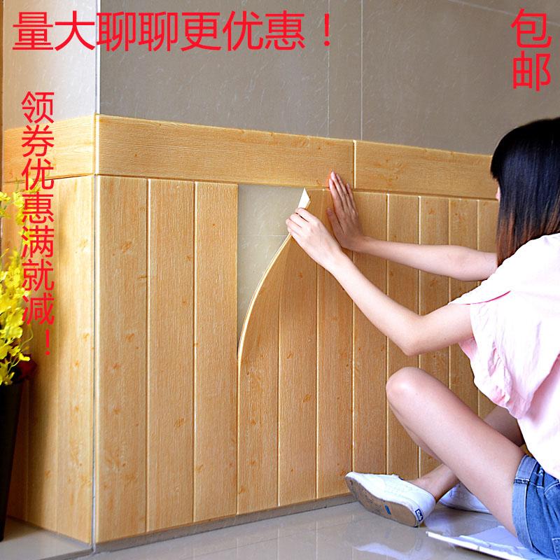 自粘墙纸3d立体墙贴木纹自粘卧室墙裙护墙吊顶天花板泡沫防水贴纸